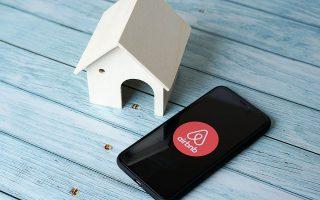 airbnb-freno-stis-enoikiaseis-spition-gia-parti-meta-tin-tragodia-stin-kalifornia0