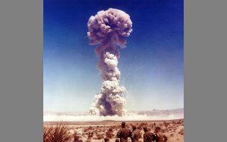 Ατομική δοκιμή των Αμερικανών στη Νεβάδα τη δεκαετία του '50.