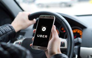 i-uber-echase-tin-adeia-leitoyrgias-tis-sto-londino0