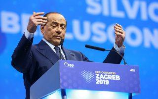 Italian politician Silvio Berlusconi speaks during the EPP congress in Arena Zagreb hall in Zagreb, Croatia, November 21, 2019. REUTERS/Antonio Bronic