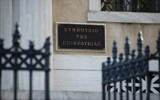 kampana-apo-to-ste-ston-ote-3-4-ekat-eyro-ston-dimo-thessalonikis0