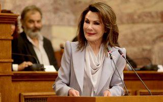 Η πρόεδρος της Επιτροπής «Ελλάδα 2021» Γιάννα Αγγελοπούλου μιλάει στην ειδική εκδήλωση στην Αίθουσα Γερουσίας της Βουλής,  Πέμπτη 7 Νοεμβρίου 2019 . Στην Αίθουσα Γερουσίας της Βουλής πραγματοποιείται  η έναρξη των εργασιών της Επιτροπής «Ελλάδα 2021» σε συνεργασία με το Ίδρυμα της Βουλής των Ελλήνων για τον Κοινοβουλευτισμό και τη Δημοκρατία, ενόψει της προετοιμασίας της χώρας για την επέτειο συμπλήρωσης 200 ετών από την Εθνική Παλιγγενεσία. ΑΠΕ-ΜΠΕ/ΑΠΕ-ΜΠΕ/Παντελής Σαίτας