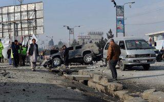 tragodia-me-paidia-sto-afganistan-patisan-se-narki-tin-ora-poy-pigainan-scholeio0