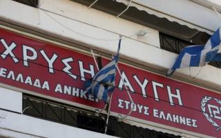 tet-a-tet-empriston-antitromokratikis-sta-grafeia-tis-chrysis-aygis0