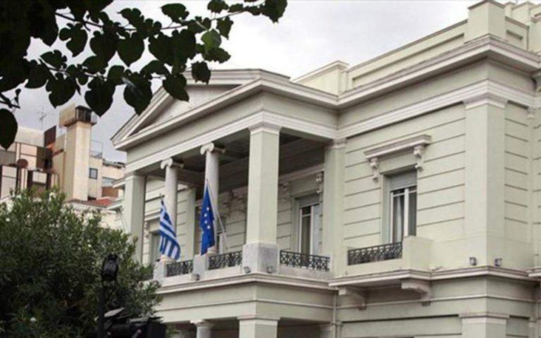 ΥΠΕΞ: Αβάσιμοι οι ισχυρισμοί περί τουρκικών δικαιωμάτων στην Αν. Μεσόγειο
