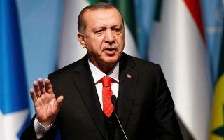 Ο Ερντογάν σε ομιλία του στα εγκαίνια πτέρυγας του Πανεπιστημίου του Μαρμαρά, που φέρει το όνομά του.