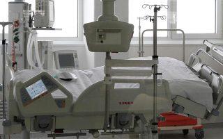 agonia-gia-tis-kleistes-meth-enopsei-gripis0