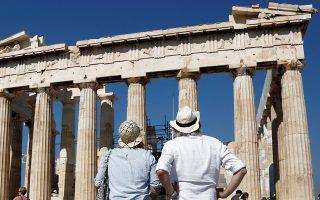 Μεταξύ 2013 και 2018 η Αθήνα κέρδισε 18 θέσεις στη λίστα της Euromonitor και βρέθηκε πέρυσι στην 43η θέση παγκοσμίως, ενώ για φέτος εκτιμάται ότι ανέβηκε άλλες δύο θέσεις.
