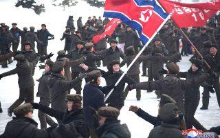Σαμτζιγιόν είναι το όνομα της νέας πόλης που εγκαινίασε ο ηγέτης της Βόρειας Κορέας, Κιμ Γιονγκ Ουν, κοντά στο ιερό όρος Παεκτού, η οποία χαρακτηρίστηκε «απόγειο του ανθρώπινου πολιτισμού» από τα κρατικά ΜΜΕ. Παράλληλα, χθες η Βόρεια Κορέα προειδοποίησε ότι πλησιάζει η διορία του τέλους του έτους που έχει θέσει στις ΗΠΑ προκειμένου να αναστείλει η Ουάσιγκτον την εχθρική πολιτική της και να αποφασίσει ποιο θα είναι το χριστουγεννιάτικο δώρο της.
