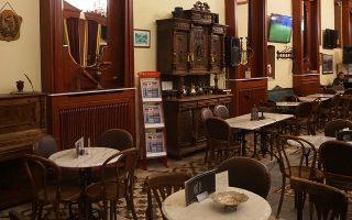 Μερική άποψη του «Μεγάλου Καφενείου» στην Τρίπολη, αξιοθέατου της πόλης.