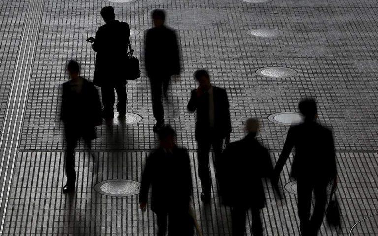 Μικρότερα μπόνους φέτος σε στελέχη  ευρωπαϊκών τραπεζών