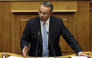 Στόχος του μερίσματος είναι «η ενίσχυση της κοινωνικής συνοχής», ανέφερε ο υπουργός Οικονομικών Χρήστος Σταϊκούρας στη Βουλή.