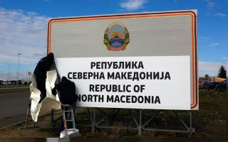 oi-tomeis-me-to-megalytero-endiaferon-synergasias-me-ti-voreia-makedonia0
