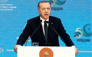 Ο Ταγίπ Ερντογάν απευθύνει χαιρετισμό στην υπουργική σύνοδο της Οργάνωσης Ισλαμικής Συνεργασίας, στην Κωνσταντινούπολη.