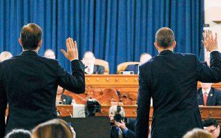 Μάρτυρες των Δημοκρατικών ορκίζονται στην Επιτροπή Δικαιοσύνης της Βουλής. Το ερώτημα είναι αν οι πιέσεις που άσκησε ο Τραμπ στον Ουκρανό πρόεδρο σχετίζονταν με πολιτικό πλήγμα κατά του Τζο Μπάιντεν.