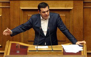 al-tsipras-tha-echete-ti-stirixi-mas-alla-ochi-ti-siopi-mas0