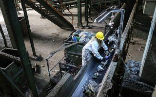 Ο διαγωνισμός για την αναβάθμιση του Εργοστασίου Ανακύκλωσης στη Φυλή (ΕΜΑΚ) έχει ήδη προκηρυχθεί από την προηγούμενη Αρχή.