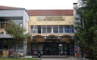 Από το 2009 έως το 2013 λειτούργησε το Πανεπιστήμιο Δυτικής Ελλάδας.