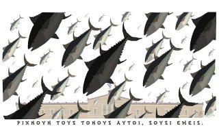 skitso-toy-dimitri-chantzopoyloy-08-12-190