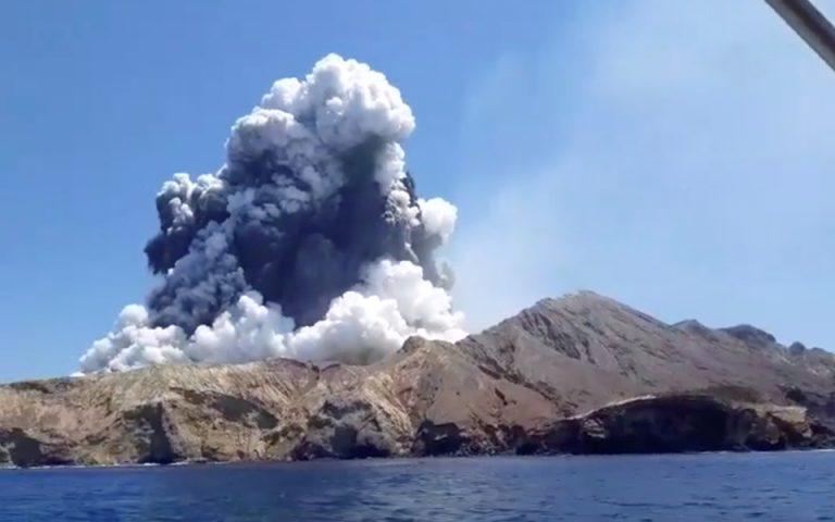 Νέα Ζηλανδία: Οκτώ αγνοούμενοι μετά την έκρηξη του ηφαιστείου (βίντεο – φωτογραφίες)