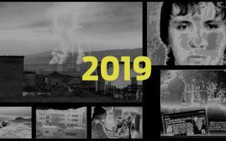 2019-oi-ereynes-tis-kathimerinis-2355314