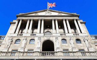 H Τράπεζα της Αγγλίας ανακοίνωσε ότι η διοχέτευση του υλικού έγινε εν αγνοία της.