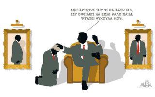 skitso-toy-dimitri-chantzopoyloy-21-12-19-2354561