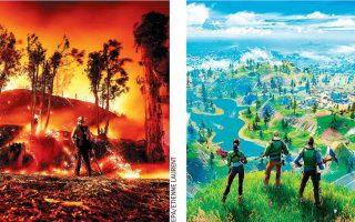 Τον Οκτώβριο, η αναζήτηση για τις φωτιές στην Καλιφόρνια ήταν δημοφιλέστερη από την αναζήτηση για τη δεύτερη έκδοση του παιχνιδιού Fortnite.