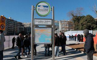 ton-aprilio-toy-2023-etoimo-to-metro-thessalonikis0