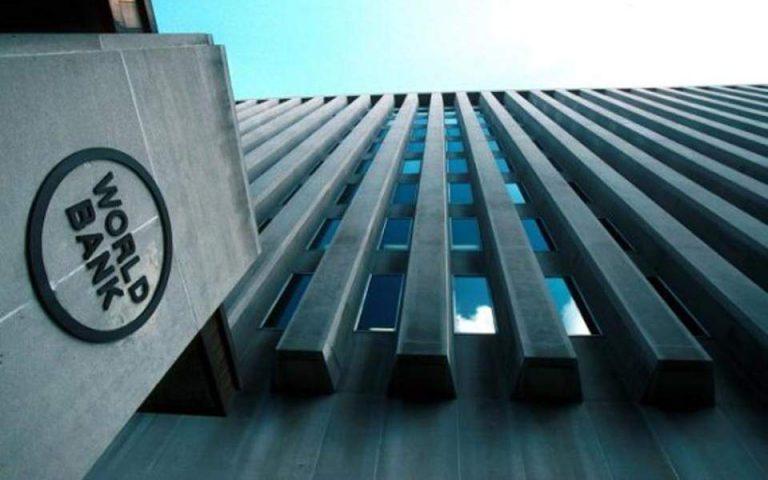 Χαμηλότοκα δάνεια σε Κίνα από Παγκόσμια Τράπεζα