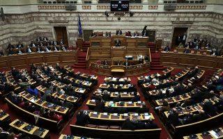 Oι ξένες γλώσσες είναι απαραίτητες στους βουλευτές, καθώς η Βουλή, στο πλαίσιο των διεθνών σχέσεων και της διεθνούς εκπροσώπησής της, έχει συνεργασία με τα κοινοβούλια άλλων χωρών και το Ευρωπαϊκό Κοινοβούλιο. INTIME NEWS