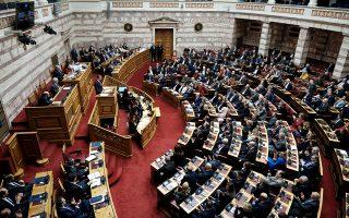 Δύο κρίσιμα στοιχεία συνδιαμόρφωσαν το νέο περιβάλλον εντός του Κοινοβουλίου: η ύπαρξη αυτοδύναμης κυβέρνησης και η ευρεία ανανέωση προσωπικού, καθώς περισσότεροι από ένας στους τρεις βουλευτές (112) είναι πρωτοεκλεγέντες. INTIME NEWS