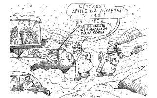 skitso-toy-andrea-petroylaki-31-12-19-2355807