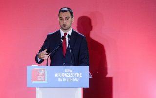 syriza-kritiki-stin-kyvernisi-gia-ton-tropo-enischysis-ton-panelladikon-efimeridon0