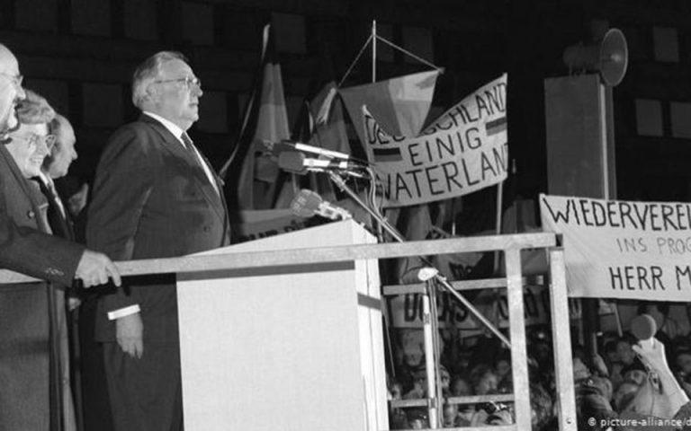 Τριάντα χρόνια από την ιστορική ομιλία του Χέλμουτ Κολ στη Δρέσδη