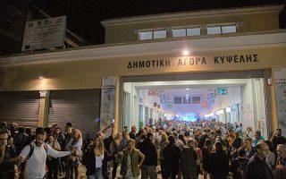 Στον ένα χρόνο λειτουργίας της Δημοτικής Αγοράς Κυψέλης, έχουν πραγματοποιηθεί τριάντα πολιτιστικές παραγωγές και σαράντα πέντε συνεργασίες με πολιτιστικούς φορείς της Ελλάδας και του εξωτερικού, ενώ περισσότεροι από 100.000 άνθρωποι την έχουν επισκεφθεί.