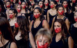 © AP Photo/Esteban Felix