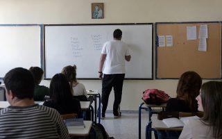 Το πόρισμα της ειδικής επιστημονικής επιτροπής για τη μελέτη των μέτριων αποτελεσμάτων της Ελλάδας στον PISA έδειξε ότι η πλειονότητα των εκπαιδευτικών υιοθετεί μετωπική μέθοδο διδασκαλίας και δεν προσαρμόζει το μάθημα στις ανάγκες και στο γνωστικό επίπεδο της εποχής.