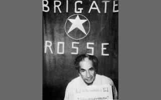 Ο πρωθυπουργός της Ιταλίας, Αλντο Μόρο, έμεινε όμηρος των Ερυθρών Ταξιαρχιών επί 55 ημέρες προτού εκτελεστεί.