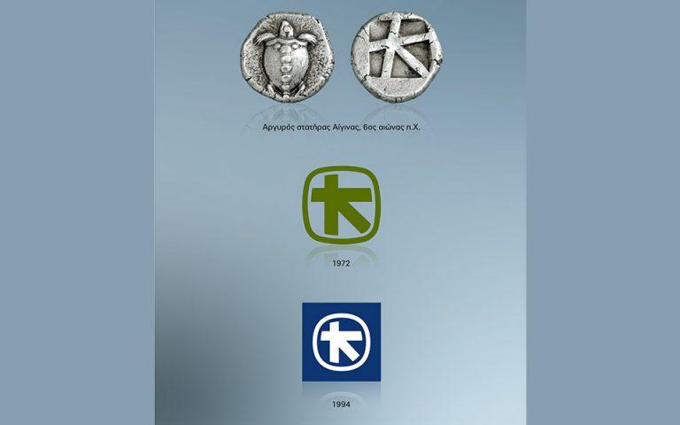 Alpha Bank: Η τράπεζα, με το σήμα που γεννήθηκε στην αρχαία Αίγινα και μεγάλωσε σε όλη την Ελλάδα
