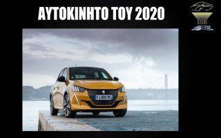 to-peugeot-208-einai-to-aytokinito-toy-20200