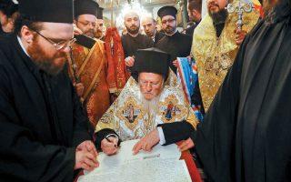 Ο Οικουμενικός Πατριάρχης κ.κ. Βαρθολομαίος ενώ χορηγεί τον τόμο της Αυτοκεφαλίας της Εκκλησίας της Ουκρανίας. REUTERS/MURAD SEZER