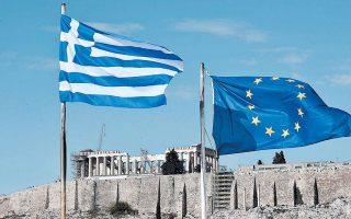Σε όρους αποτελεσματικότητας του κράτους, η Ελλάδα υπολείπεται αισθητά από τον ευρωπαϊκό μέσο όρο, με το επίπεδο διαφθοράς να απέχει σχεδόν 40 μονάδες από τις πιο ανεπτυγμένες χώρες. Οσον αφορά την ισχύ των νόμων, κατατάσσεται στις τελευταίες θέσεις, μπροστά μόνο από τη Βουλγαρία, ενώ στην ποιότητα του ρυθμιστικού πλαισίου, η Ελλάδα τοποθετείται στην τελευταία θέση της ευρωπαϊκής κατάταξης, σύμφωνα με τη μελέτη της PwC.
