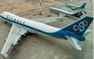 Μόνο εμείς οι παλαβοί αριστεροί ανακηρύξαμε «διατηρητέα» τρία αεροπλάνα Boeing, ενώ όλοι οι λογικοί τα ανακυκλώνουν! ΑΠΕ