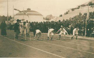 Ολυμπιακοί Αγώνες στην Αθήνα, 1896: Προετοιμασία για τα 100 μέτρα @ Sotheby's