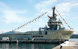 Το πλοίο «Ατλας 1», δωρεά του Πάνου Λασκαρίδη στο Πολεμικό Ναυτικό. ΑΠΕ/ΜΠΕ
