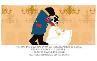 skitso-toy-dimitri-chantzopoyloy-20-12-190