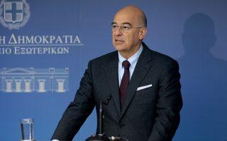 Ο υπουργός Εξωτερικών Νίκος Δένδιας ανακοινώνει την απόφαση της ελληνικής κυβέρνησης να δοθεί διορία 72 ωρών στον πρέσβη της Λιβύης για να εγκαταλείψει τη χώρα, Αθήνα, Παρασκευή 06 Δεκεμβρίου 2019, Η απόφαση απέλασης είναι έκφραση δυσαρέσκειας της ελληνικής κυβέρνησης προς την κυβέρνηση της Τρίπολης σχετικά με τη συμφωνία οριοθέτησης θαλάσσιων ζωνών Τουρκίας-Λιβύης. ΑΠΕ-ΜΠΕ/ΑΠΕ-ΜΠΕ/ΠΑΝΤΕΛΗΣ ΣΑΪΤΑΣ