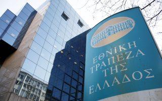 Τα ακίνητα που ανήκαν στην Prodea είναι μισθωμένα στην Εθνική Τράπεζα και είναι συνολικής επιφάνειας 37.000 τ.μ.