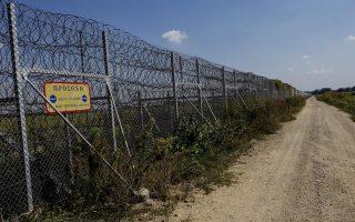 Ο φράχτης στον Εβρο.